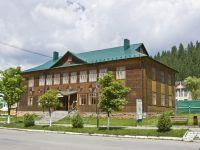 Музей гуцульського побуту в Верховині